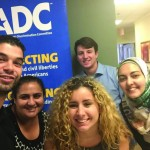 ADC Intern Perspectives 2015 with Noufal