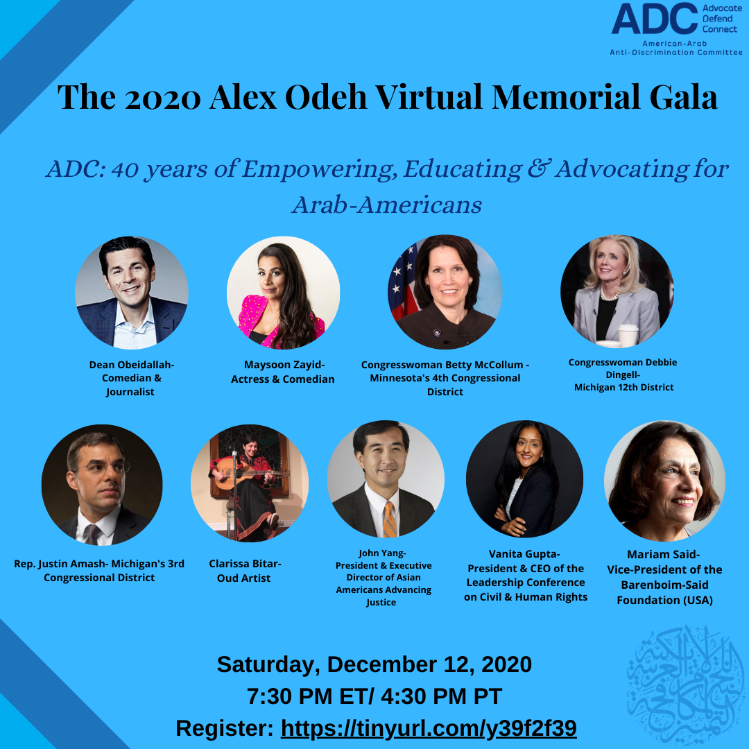 Have You Registered Yet? ADC Presents: The 2020 Alex Odeh Gala